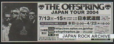 2004 The Offspring JAPAN tour promo newspaper ad / advert clipping cutting RARE!