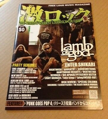 2012 Lamb Of God Enter Shikari JAPAN Gekirock music magazine MINT