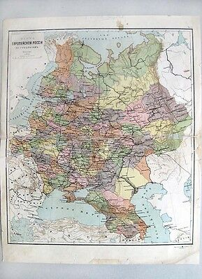 Imperial EUROPEAN RUSSIA by Regions + FINLAND + MOSCOW & St.PETERSBURG MAP 1890s