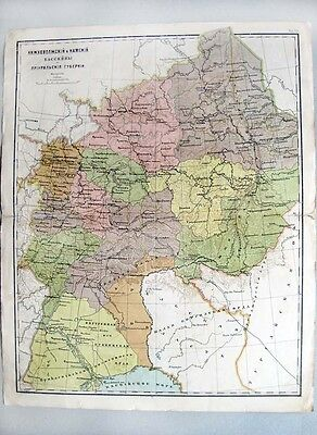 1890s Imperial RUSSIA URAL Provinces +  VOLGA-KAMA-DNEPR Basin BALCAN States MAP