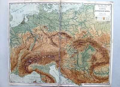 Imperial RUSSIA Physical MAPS Central EUROPE + BALCAN Peninsula + FRANCE 1890s