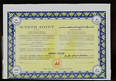 WYETH EGYPT SAE 1977 unissued / blank