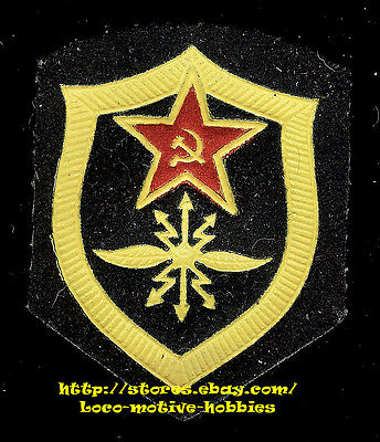LMH PATCH  Russia SOVIET SIGNAL COMMUNICATIONS Red Army Corp Uniform Woven