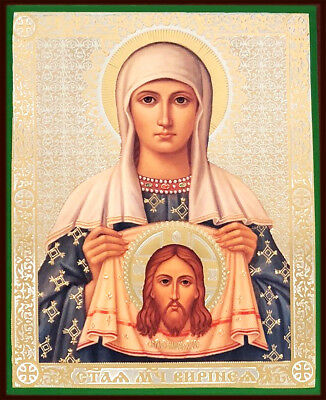 Christ Wood Icon Russian Gold Foil ST VERONICA VEIL Jesus Easter 6 1/4 Inch