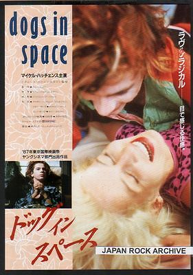 1987 Dogs In Space Michael Hutchence JAPAN movie flyer mini poster INXS