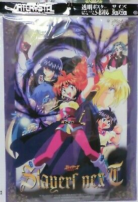 Slayers Next Art Crystal Clear Translucent Poster LIMITED SERIES RARE