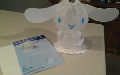Authentic Sanrio Japan CINNAMOROLL Blow Up Card Decoration  MINT -  JAPAN ONLY