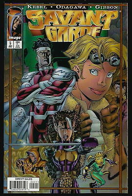 Savant Garde Us Image Comic Vol.1 # 5/'97
