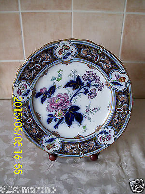Vintage Grosvenor China Imperial Pattern Dinner Plate #1