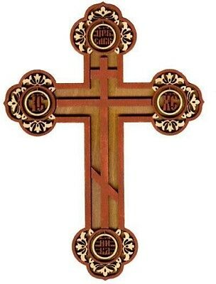 """Religious Gift Authentic Russian 8"""" Laser Cut Wood Orthodox Cross Chapel Decor"""