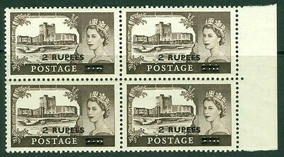 SG 56 block of four ** / MNH / Neuf / Postfrisch BPA British Postoffice