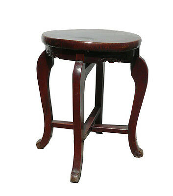 Vintage Chinese Leather Top Lacquer Round Stool vs744