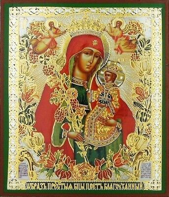 "Virgin Mary Madonna w Child Unfading Bloom 4"" Wood Gold Silver Foil Russian Icon"