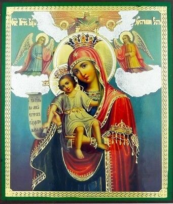 """Virgin Mary Madonna w Jesus Christ Child 4"""" Wood Gold Silver Foil Russian Icon"""