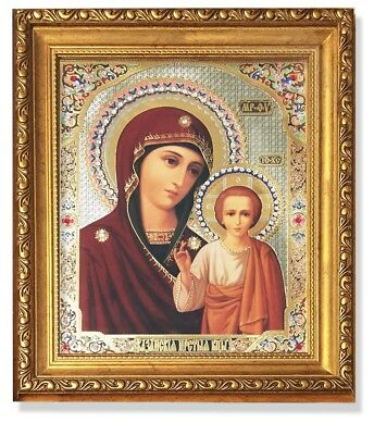 Catholic Orthodox Madonna and Child Icon With Glass Crystals Wood 10 1/4 Inch