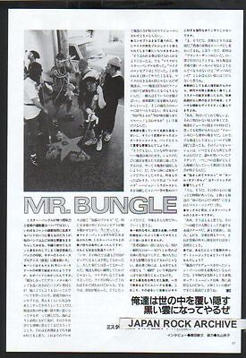 1991 Mr. Bungle 1pg 1 photo JAPAN mag article / clippings cuttings mike patton