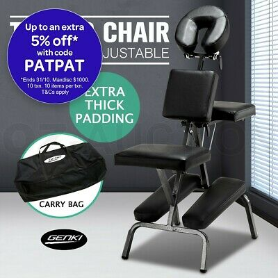 Aluminium Portable Massage Chair Beauty Therapy Bed Tattoo Waxing Seat Rest BK