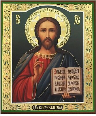 "Christ the Teacher 8"" Gold Silver Foil Authentic Russian Icon Chapel Home Decor"