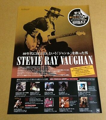 2009 Stevie Ray Vaughan JAPAN album promo ad /mini poster advert /clipping photo