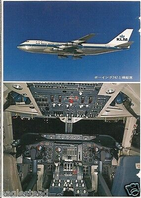 Airline Postcard - KLM - B747 B - PH-BUA - Cockpit - English Japanese (P3206)