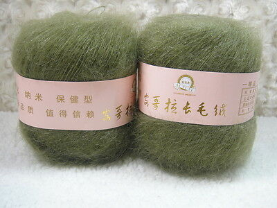 4*50g Skeins Luxury Angola Mohair Cashmere Wool Yarn Lot;Fine;200g;army green