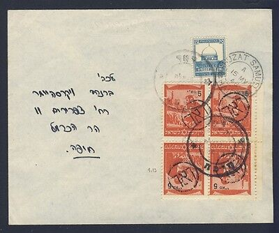 PALESTINE INTERIM TETE-BECHE MIXED w/ PICTORIAL STAMP ON LAST DAY COVER (35573)