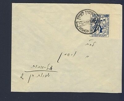Palestine - Rishon Le Zion Armoured Car Mail Transport During War (35696)