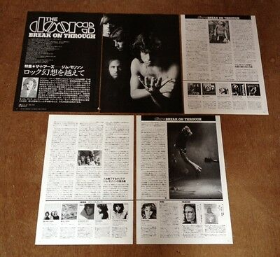 1991 The Doors 8pg 6 photo JAPAN mag article / clippings cuttings Jim Morrison