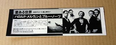 1977 Harold Melvin and The Blue Notes JAPAN album promo ad /small clipping
