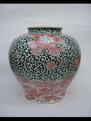 Large 20th Century  JAPANESE  KUTANI Enamel Bulbous Vase Signed.