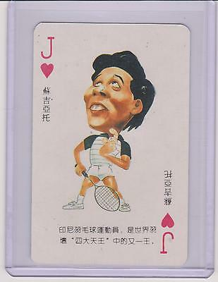 Super Rare 1989 Chen Chinese Seko Toshihiko Olympic Marathon Card ~ Japan Olympics Cards Sports Trading Cards