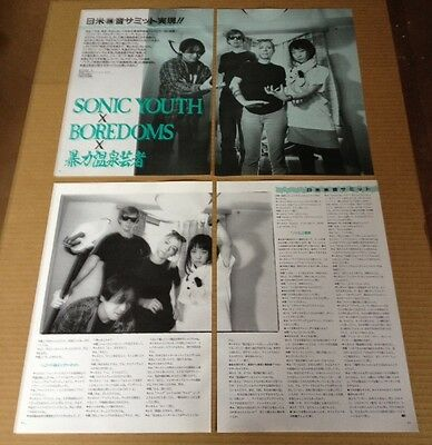 1996 Sonic Youth Boredoms Violent Onsen Geisha 6p 5 photo in JAPAN mag article