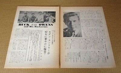 1967 Buck Owens and Buckaroos 2pg 2 photo JAPAN mag article / clippings cuttings