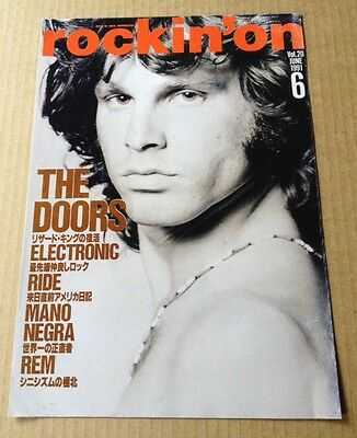 1991 The Doors Jim Morrison JAPAN mag COVER ONLY! for framing /photo clippings