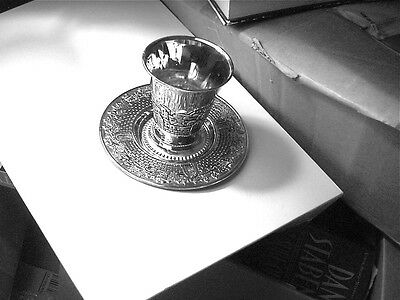 Karshi silverplated cup and coaster Jerusalem 1955, design of city and gates