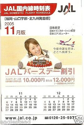 Airline Timetable - JAL Japan Air Lines - 11/05 - Domestic - S
