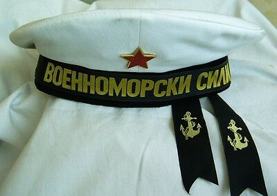Military navy naval force hat cap communist army Bulgaria #59