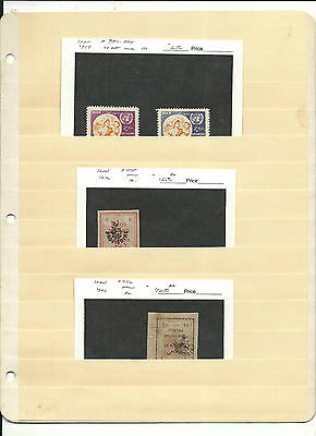 Middle East Collection on Stock Pages, 3 Pages, SCV $217 (5)