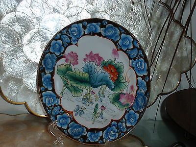 Vintage  Asian Porcelain Plate With Floral Scene Made In China