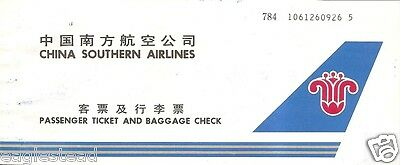 Airline Ticket - China Southern - 1 Flight - 3 Word Naming est late 90's (T250)