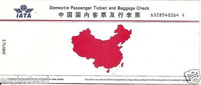 Airline Ticket - IATA - China - 2 Flight - Domsetic - 2002 (T255)
