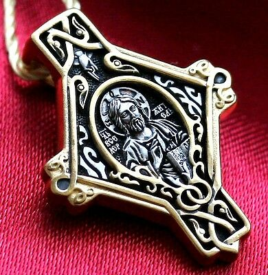 Russian Greek Orthodox Neck Cross Pendant Silver 925+999 Gold. Savior Image.