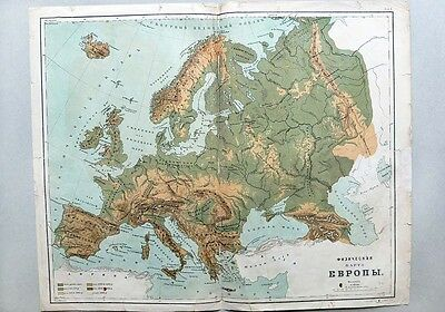 Imperial RUSSIA Physical Political Ethnographic MAPS of EUROPE + Religions 1890s