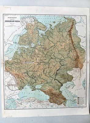 Imperial RUSSIA Physical & Climate MAPS European RUSSIA +Population EUROPE 1890s