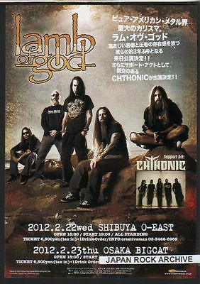 2012 Lamb Of God JAPAN Tour Concert Flyer mini poster / Japanese