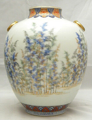 Gorgeous Japanese Koransha Vase w/ abstract design, signed