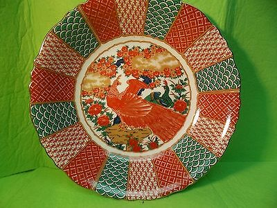 Japan- Signed- Porcelain Bowl-Hand Painted Peacocks-Imari Style Late 20 Century