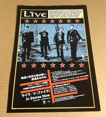 2001 Live V JAPAN album promo ad / mini poster advert / clipping cutting