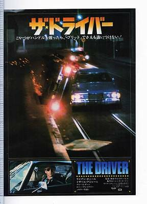 MCH26027 The Driver 1978 Japan Chirashi Movie Japanese Flier