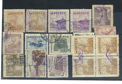 Lot 17 Timbres Anciens Coree Du Sud Asie Asia